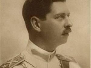 Marele Suveran al Renaşterii Româneşti