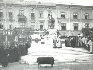 """""""Serbările desvelirii Monumentului Unirii"""""""
