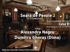 """""""Seară de poezie"""" cu poeţii Alexandra Negru şi Dumitru Gheras"""
