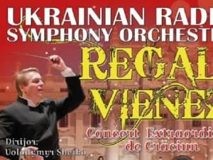 """""""Regal Vienez"""", concert extraordinar de Crăciun, pe scena Casei de Cultură a Sindicatelor Suceava"""