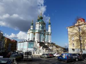 Biserica Sf. Andrei din Kiev