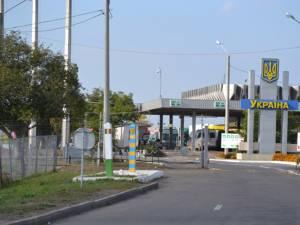 Punctul de trecerea în Ucraina de la Siret