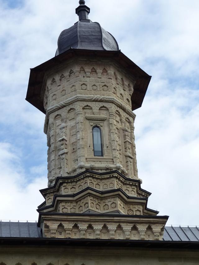 Turla Mănăstirii Dragomirna