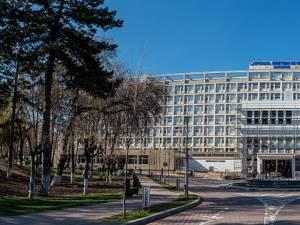 Spitalul Județean de Urgență Suceava