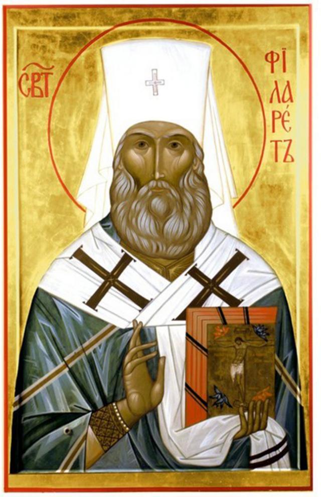 Rugăciunea de fiecare zi a Sfântului Ierarh Filaret al Moscovei