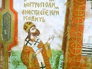 Parastas pentru sufletul vrednicului de pomenire Anastasie Crimca