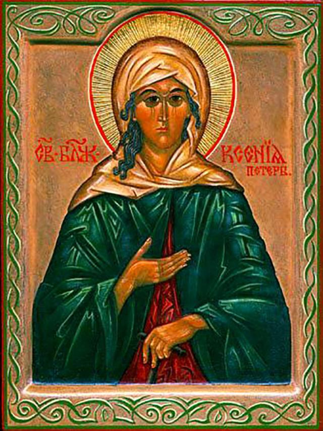 Sfânta Xenia din Sankt Petersburg - ocrotitoarea familiei și a celor aflați în necaz