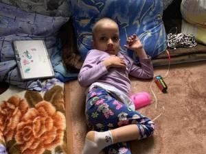 Crenguța Ioana Dobrea, în vârstă de aproape 6 ani, suferă de cancer (ianuarie 2021)