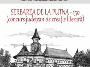 """""""Serbarea națională de la Putna - 150 (1871-2021)"""" , concurs județean de creație literară, organizat de Biblioteca Bucovinei"""