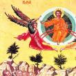 Înălţarea Domnului (Ziua Eroilor)