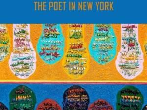 """Prezentarea cărții """"Wall and Neutrino. The Poet in New York"""", semnată de Constantin Severin, la Galeria de Artă a USV"""
