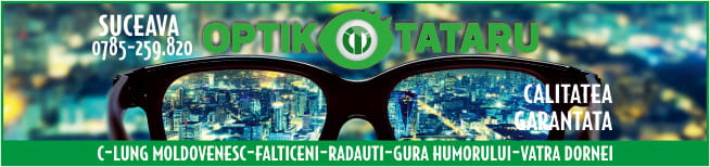 Optik Tataru