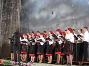 Concert pascal, la Casa de Cultura