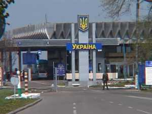 Au furat o maşină din Iţcani, dar au greşit drumul şi au ajuns în Ucraina